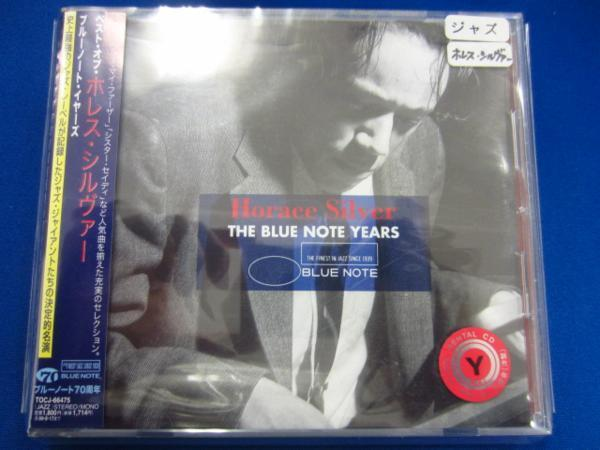 f50 レンタル版CD ベスト・オブ・ホレス・シルヴァー(ブルーノート・イヤーズ)/ホレス・シルヴァー 7719_画像1