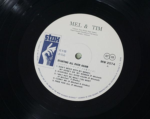 国内プロモ盤LP Mel&Tim Starting All Over Again メル&ティム レコード 寄付品_画像4