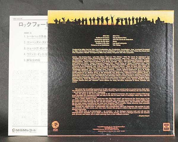 国内プロモ盤LP Railhead Overture マイク・ポスト MIKE POST ロック ポップス レコード 寄付品_画像2