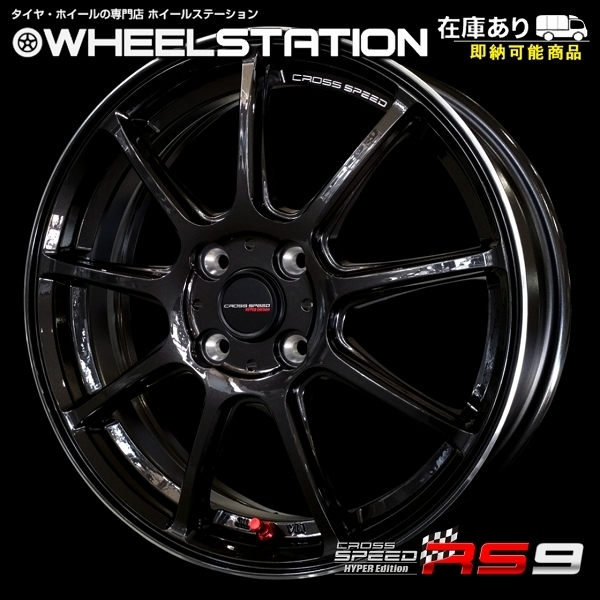 ■ CROSS SPEED RS9 ■ 軽四用16in GOODYEAR 165/50R16 タイヤ付4本セット_画像1
