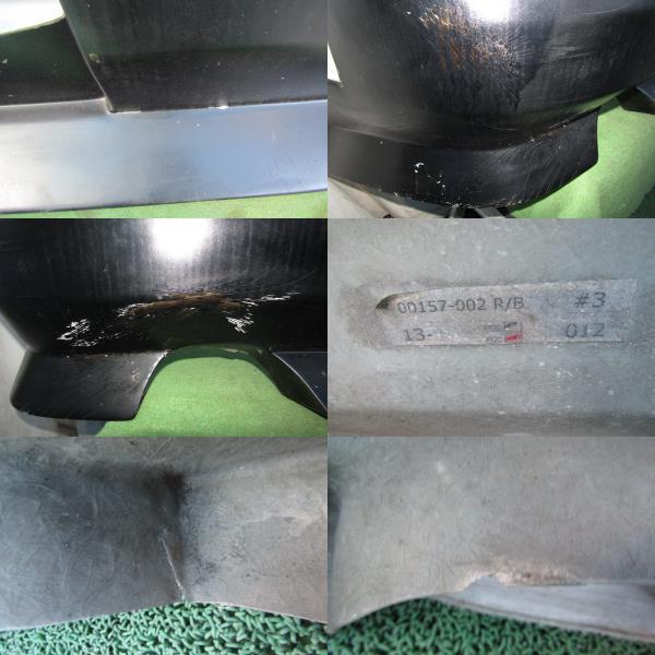 S14 シルビア メーカー不明 社外 エアロバンパー リアバンパー 張り出し オリジンタイプ? 黒色 前期 後期 補修ベースに_画像10