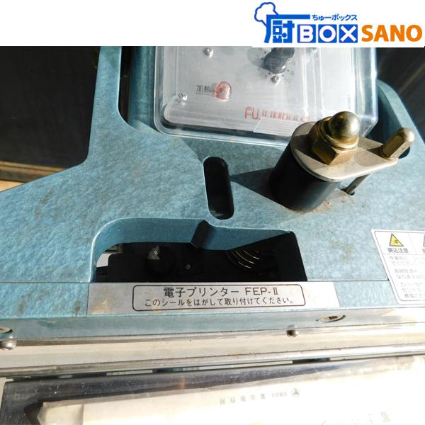 富士インパルス 足踏み式シーラー ポリシーラー FI-300 100V 50/60Hz 取替ヒーター付き 幅450mm 業務用 店舗 中古 sano3913_画像5