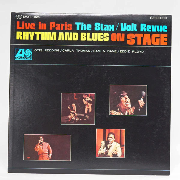 国内プロモ盤LP Live In Paris The Stax/Volt Revue Otis Redding Sam&Dave Carla Thomas Eddie Floyd オーティス サム&デイヴ_画像1