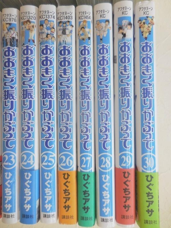BOOK ジャンク おおきく振りかぶって 1~30巻セット 21巻抜けあり ひぐちアサ 講談社 アフタヌーンコミックス 野球漫画_画像5