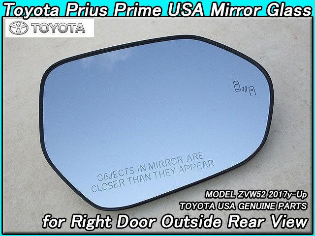 プリウスPHV【TOYOTA】ZVW52トヨタPRIUSプライム純正USドアミラー鏡面ガラス右側(ヒーター&BSモニター付)/USDM北米仕様Prime英文字入りUSA_画像1
