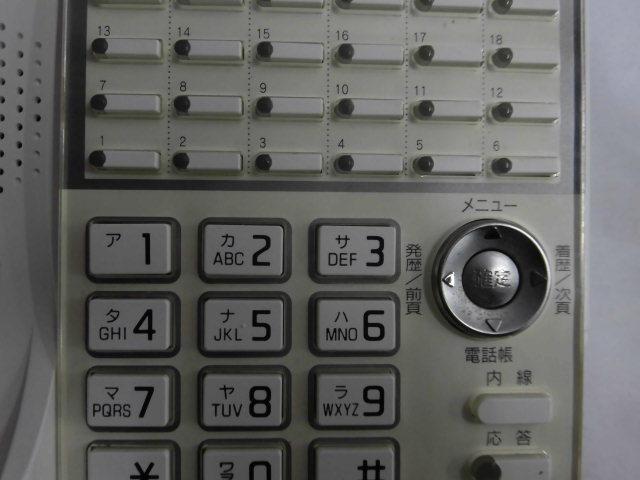 Ω 保証有 ZF1★17442★CL920 サクサ AGREA LT900 30ボタンカールコードレス電話機 領収書発行可能 仰天価格 同梱可 中古ビジネスホン_画像4