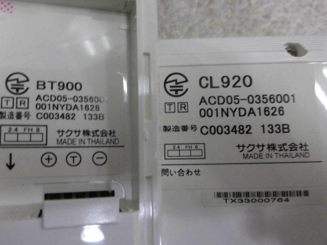 Ω 保証有 ZF1★17442★CL920 サクサ AGREA LT900 30ボタンカールコードレス電話機 領収書発行可能 仰天価格 同梱可 中古ビジネスホン_画像3