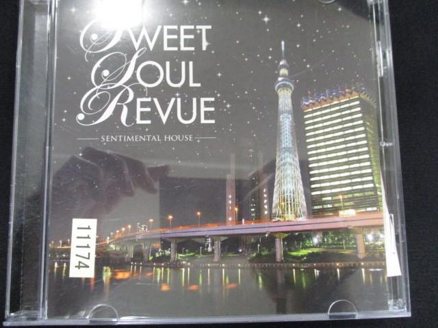 p61 レンタル版CD スウィート・ソウル・レヴュー センチメンタル・ハウス 11174_画像1