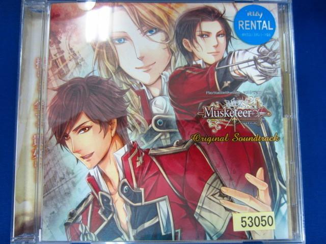 p57 レンタル版CD マスケティア オリジナルサウンドトラック 53050_画像1