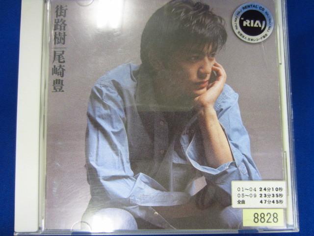 p56 レンタル版CD 街路樹/尾崎豊 8828_画像1
