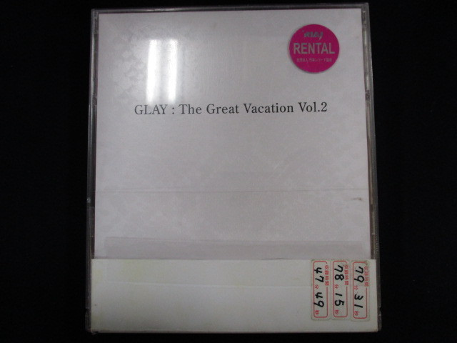 rj9◆レンタル版CD THE GREAT VACATION VOL.2 ~SUPER BEST OF GLAY~/GLAY 607250_画像1