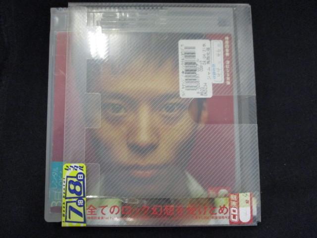 r37 レンタル版CD 深紅なる肖像/椿屋四重奏 206197_画像1