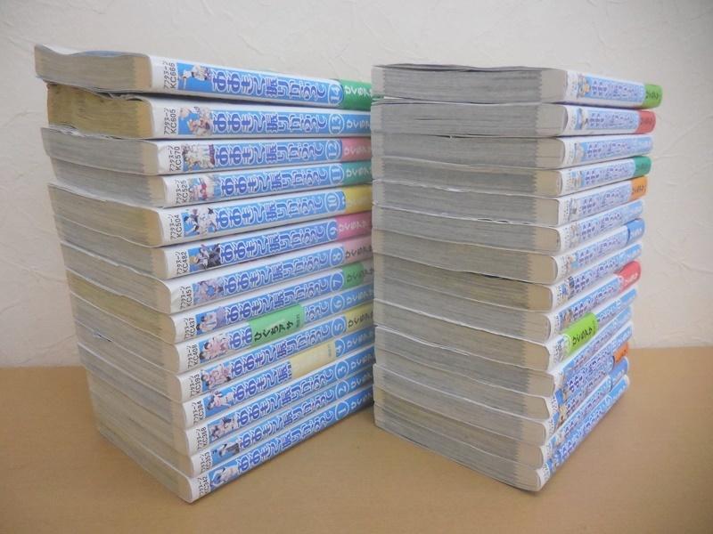 BOOK ジャンク おおきく振りかぶって 1~30巻セット 21巻抜けあり ひぐちアサ 講談社 アフタヌーンコミックス 野球漫画_画像6