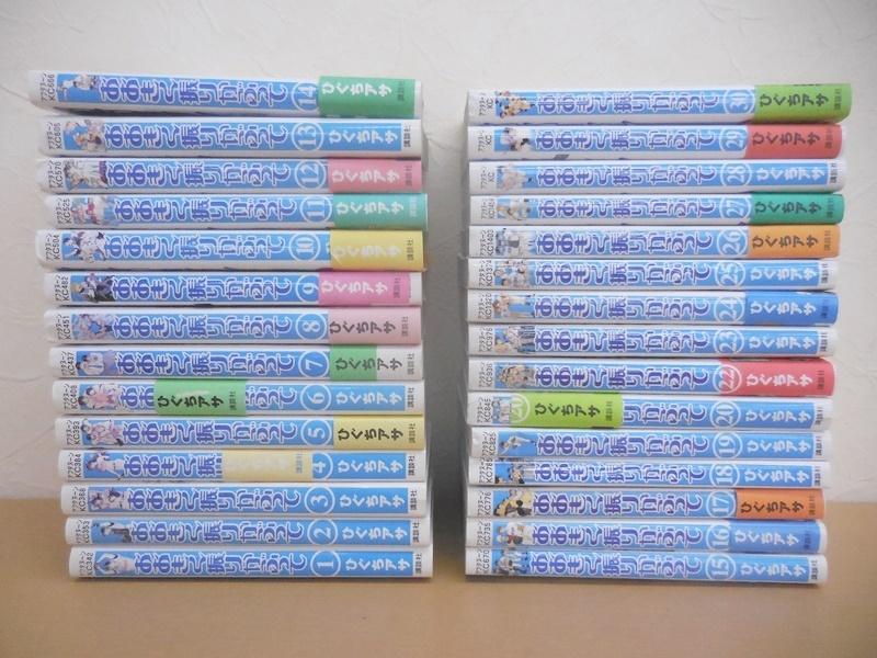 BOOK ジャンク おおきく振りかぶって 1~30巻セット 21巻抜けあり ひぐちアサ 講談社 アフタヌーンコミックス 野球漫画_画像1