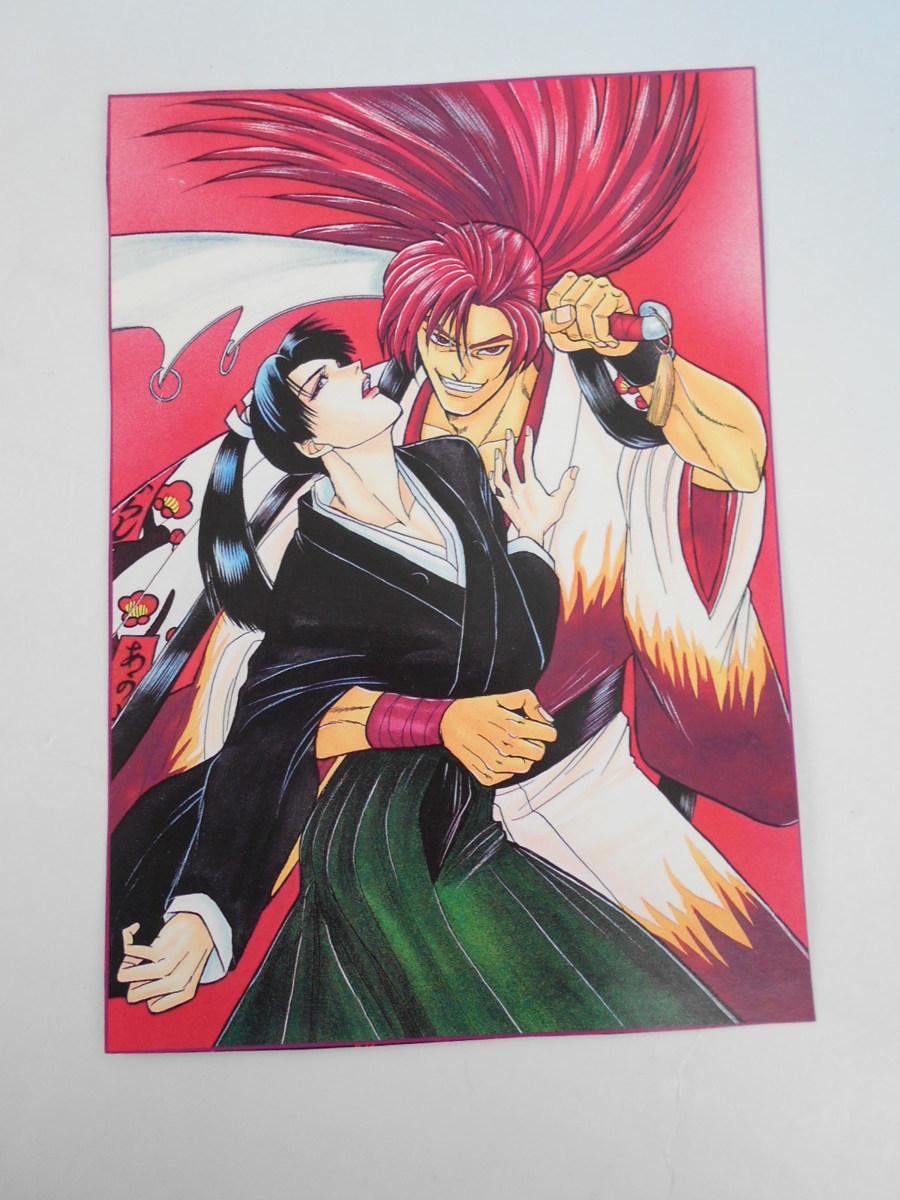 こだか和麻 戦国BASARA 2 元親×元就 瀬戸内 #1.5 ポストカード付き_画像5