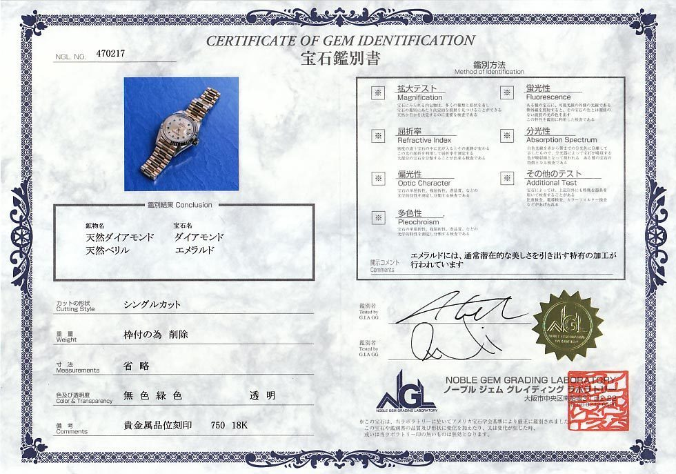 D4334【ROLEX】ロレックスデイトジャスト69178ミリヤード 純正ダイヤ・エメ 最高級18金無垢レディース_画像5