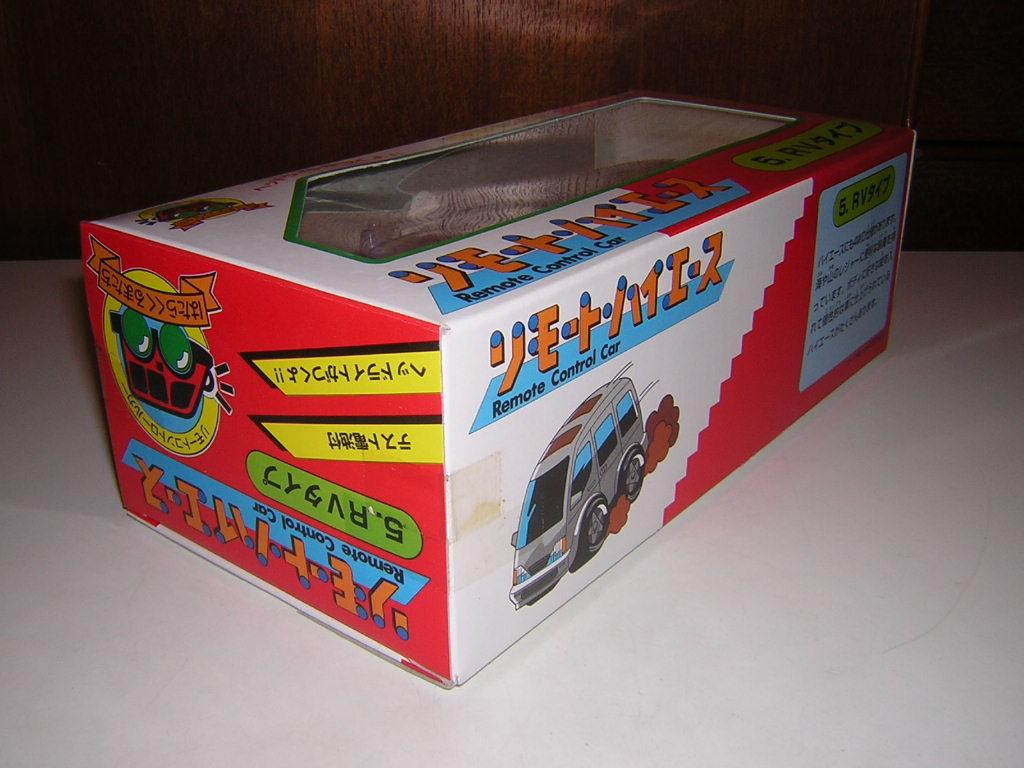 新品!90年代 セガ・ヨネザワ リモート・ハイエース RVタイプ はたらくくるまたち 未開封品 リモコン レトロ _画像5