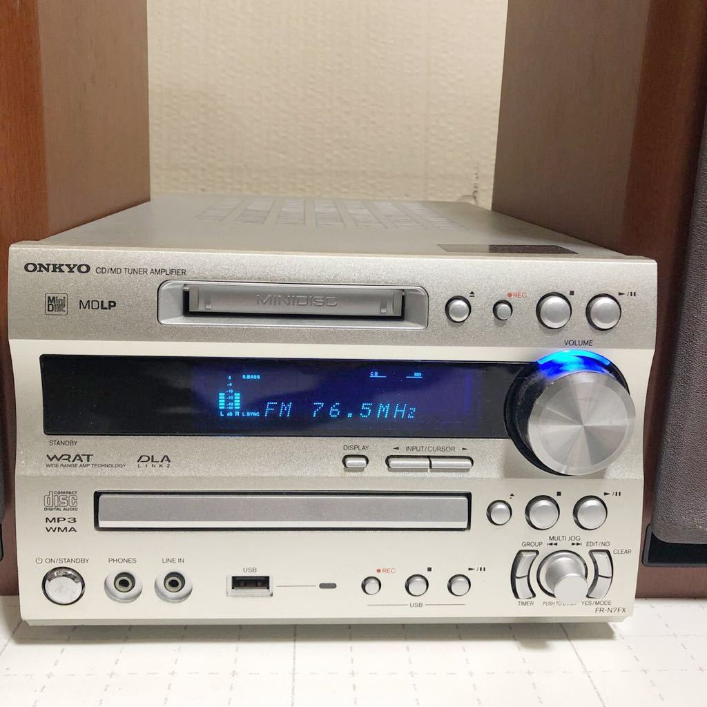 中古 ONKYO FR-N7FX CD/MD コンポ◆現状品_画像2
