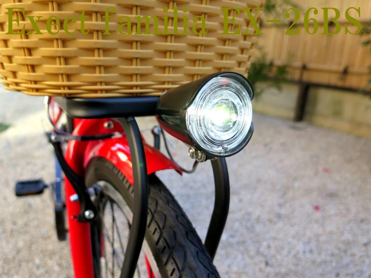 LEDライト装備