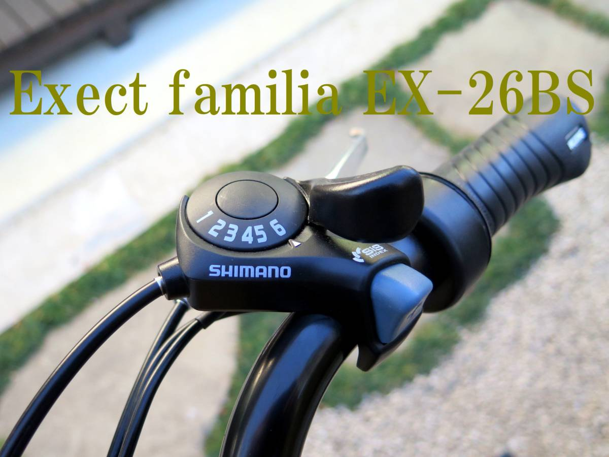 正規品SHIMANO変速機装備