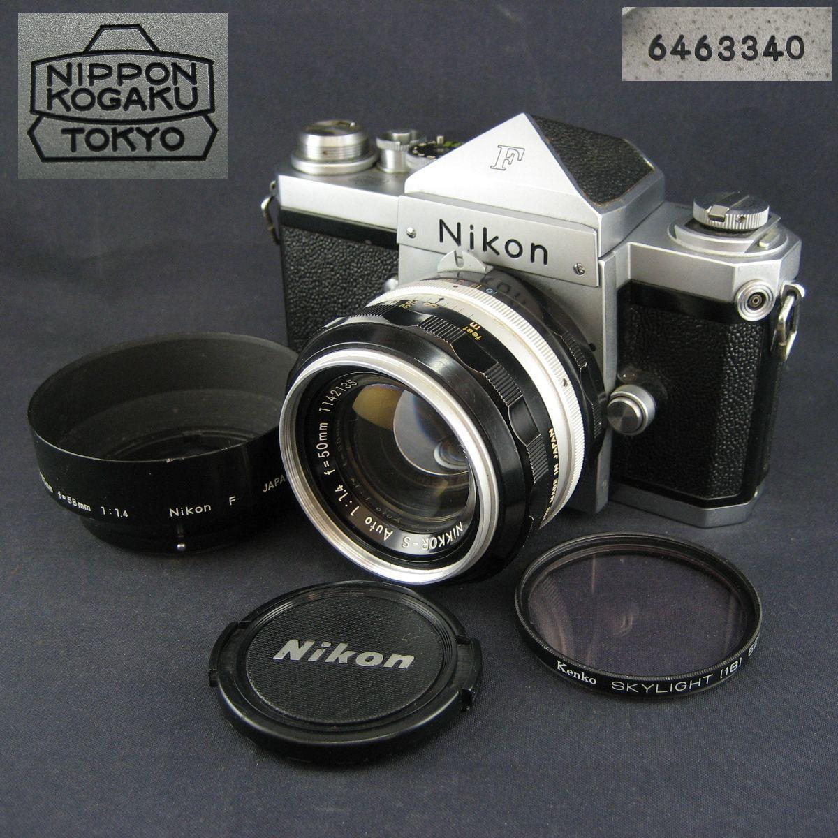 【茶々】Nikon F 646万台 NIKKOR-S Auto1:1.4 f=50mm
