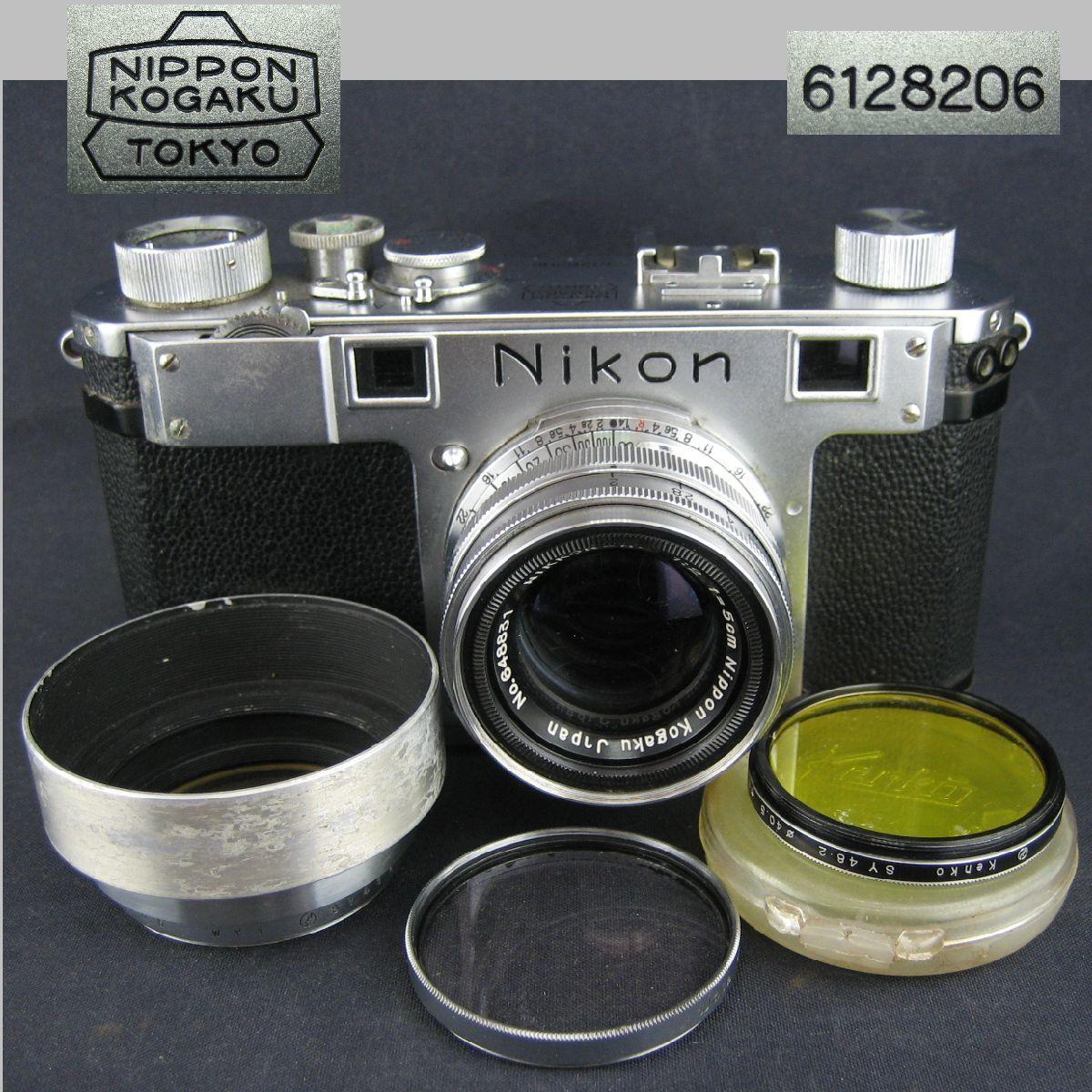 【茶々】Nikon S NIKKOR-H.C 1:2 f=50cm