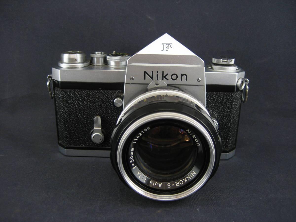 【茶々】Nikon F 646万台 NIKKOR-S Auto1:1.4 f=50mm_画像2