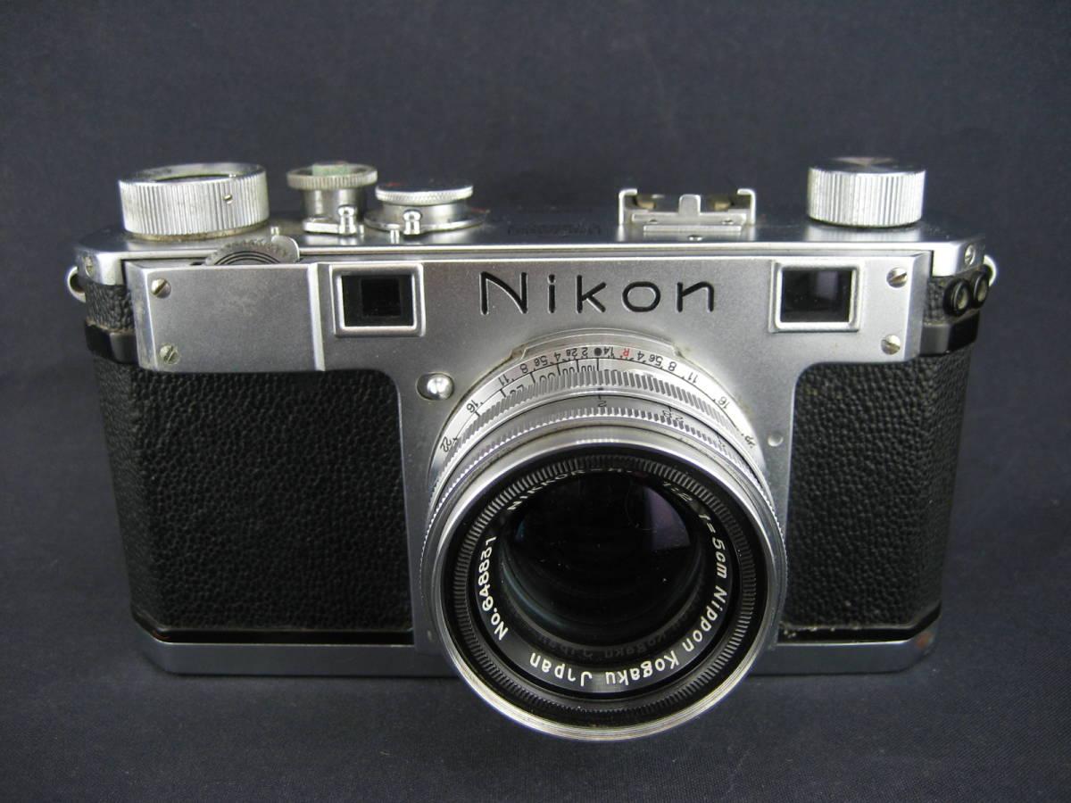 【茶々】Nikon S NIKKOR-H.C 1:2 f=50cm_画像2