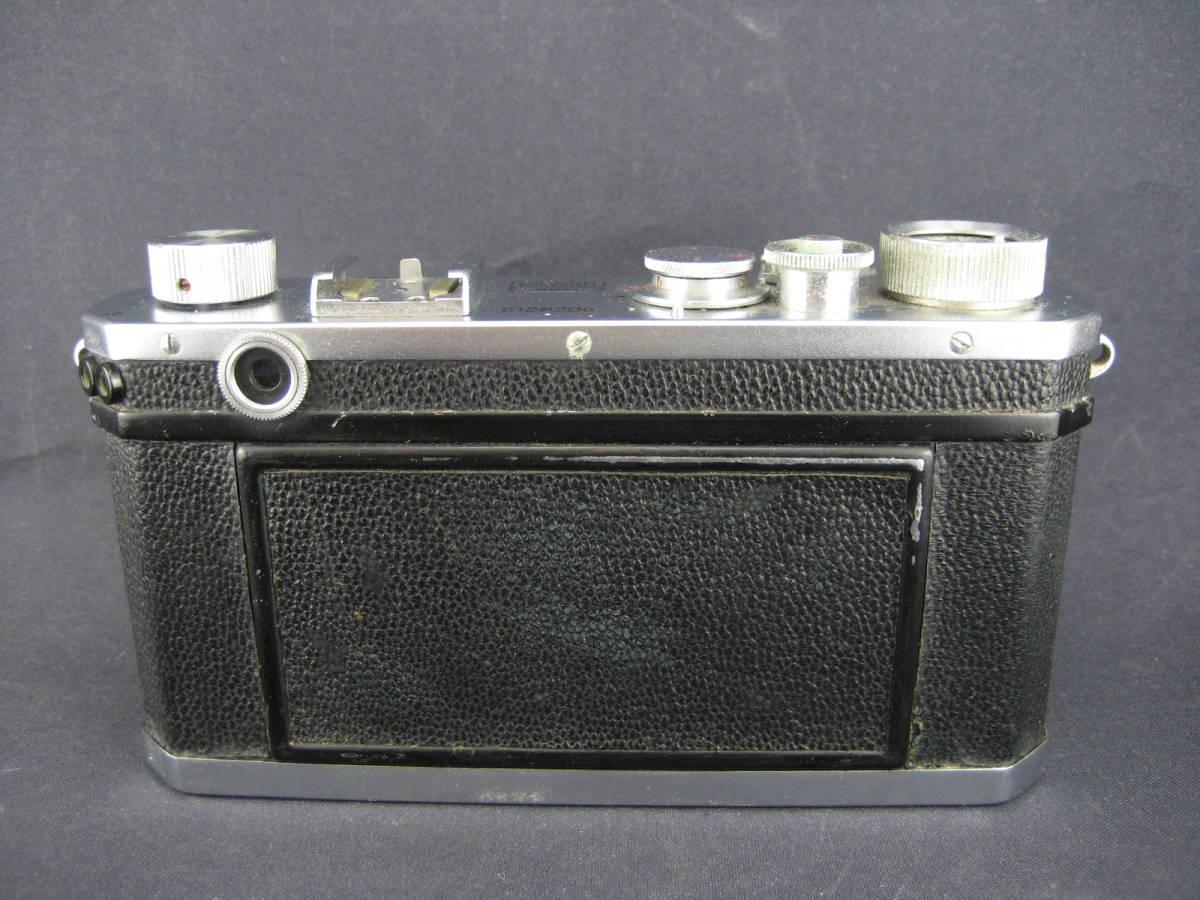 【茶々】Nikon S NIKKOR-H.C 1:2 f=50cm_画像3