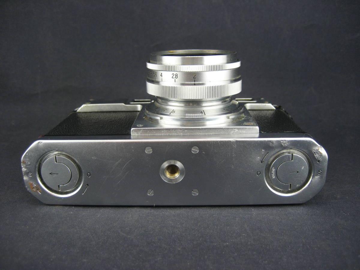 【茶々】Nikon S NIKKOR-H.C 1:2 f=50cm_画像5
