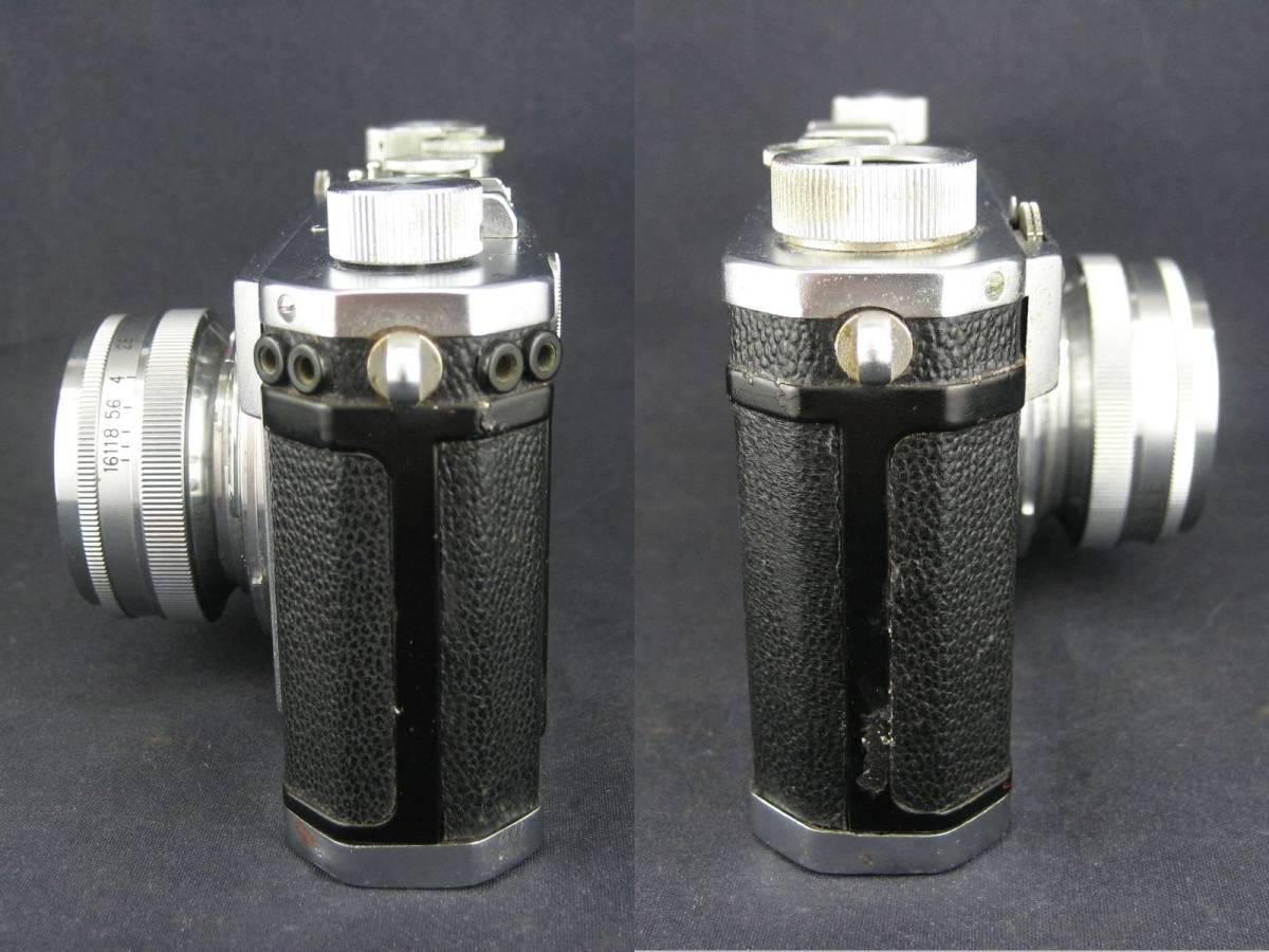 【茶々】Nikon S NIKKOR-H.C 1:2 f=50cm_画像7