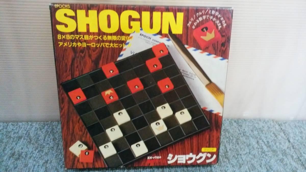 19B5:エポック社 戦略ゲーム 将軍 SHOGUN_画像3