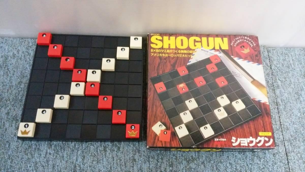 19B5:エポック社 戦略ゲーム 将軍 SHOGUN