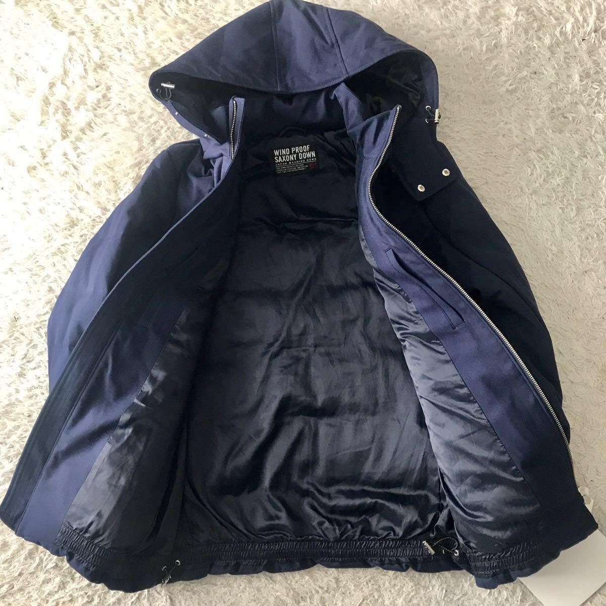 【ラスト1着★サイズXL オススメです】新品 エディフィスのアズーロブルー  ウール調サキソニー  極上品 ダウンジャケット コート