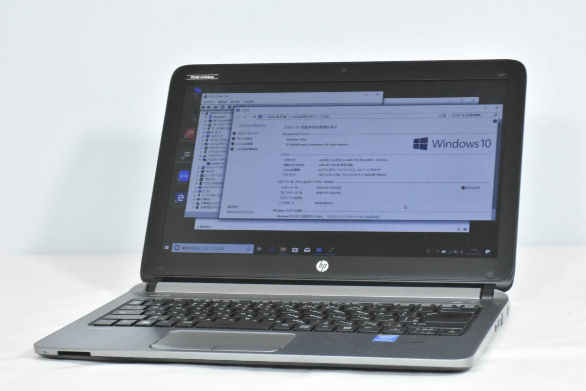新品SSD240GB/メモリ8GB Office 第五世代Corei5-5200U 2.2GHz 最新Windows10 64bit済 HP