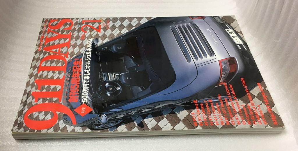 送料無料 911DAYS ナインイレブンデイズ Vol.21 2005 創刊5周年記念!500万円で楽しむポルシェ&ポルシェ_画像3