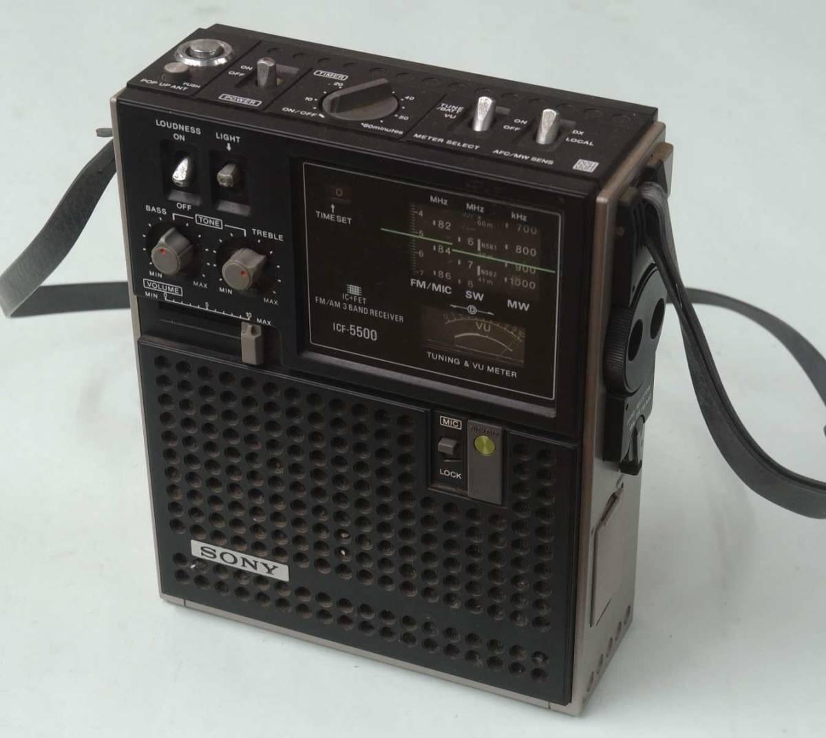 ジャンク!SONY ICF-5500 スカイセンサー FM/AM 3バンド レシーバー