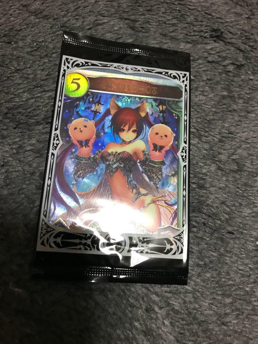 【シャドウバース】ケルベロス イベント限定プロモカード 未開封 シャドバ