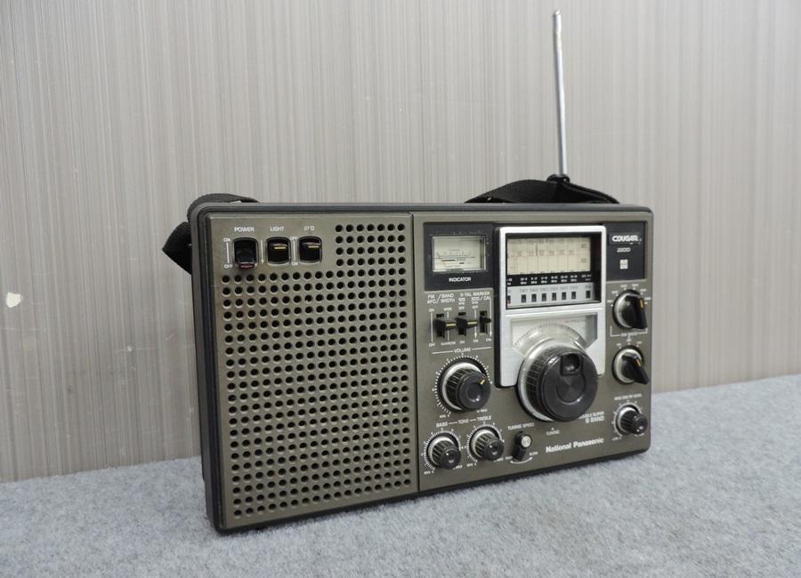 t7447◇National Panasonic/ナショナルパナソニック【RF-2200】8バンドレシーバー◇