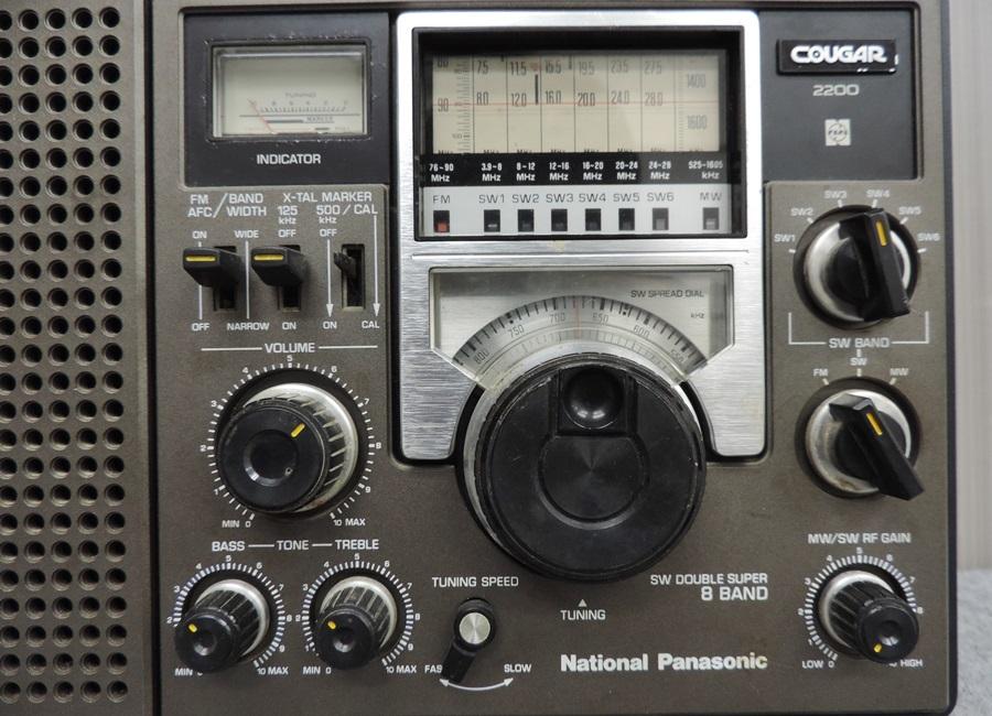t7447◇National Panasonic/ナショナルパナソニック【RF-2200】8バンドレシーバー◇_画像5