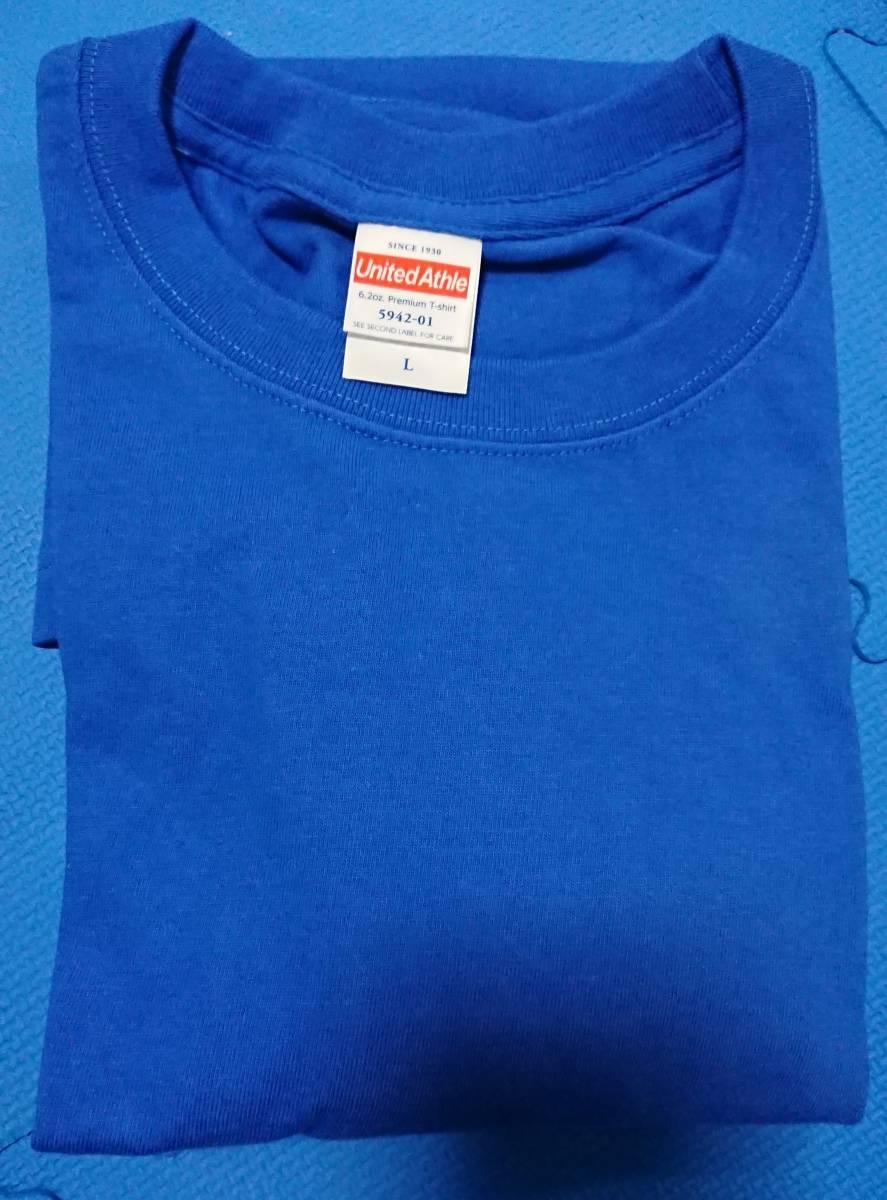 【未使用品】(ユナイテッドアスレ)UnitedAthle 5.6オンス ハイクオリティー Tシャツ Lサイズ_画像1