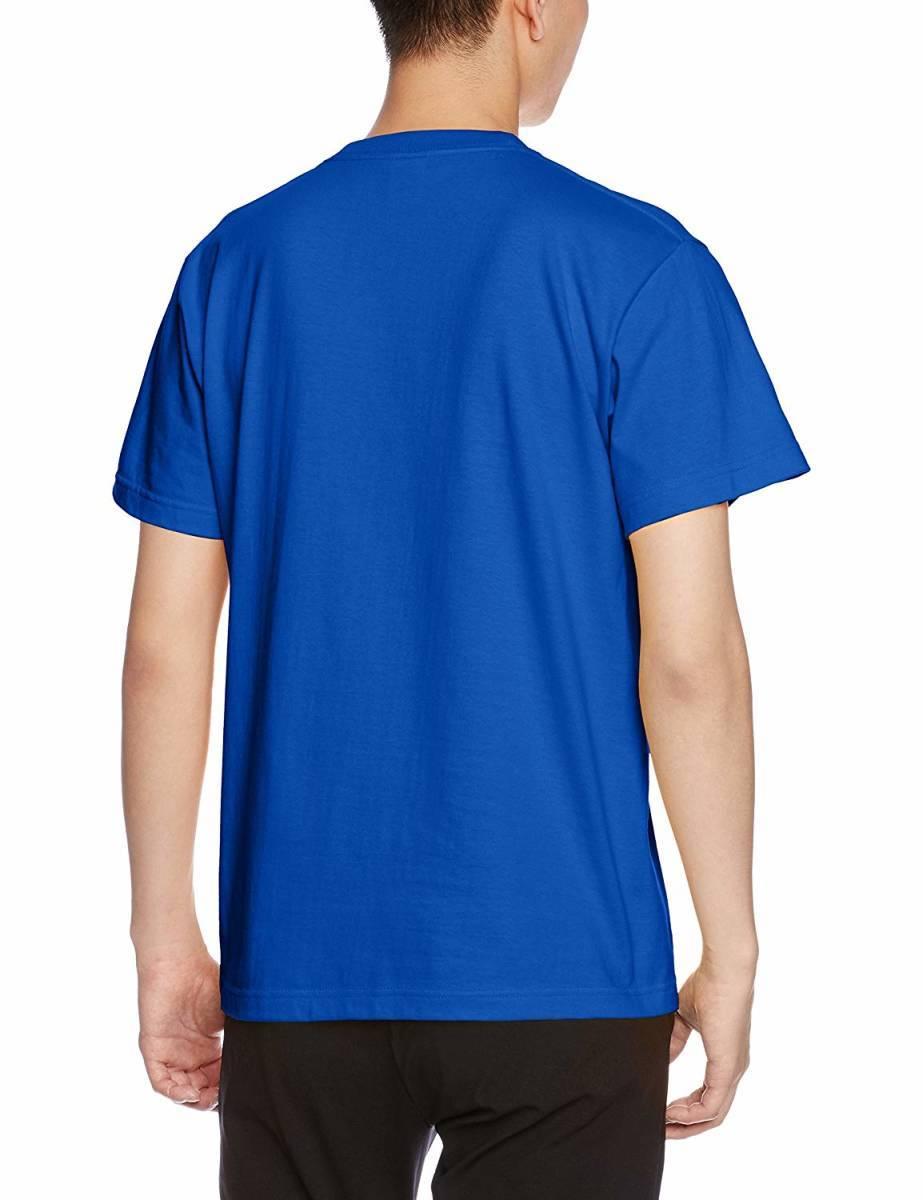【未使用品】(ユナイテッドアスレ)UnitedAthle 5.6オンス ハイクオリティー Tシャツ Lサイズ_画像3