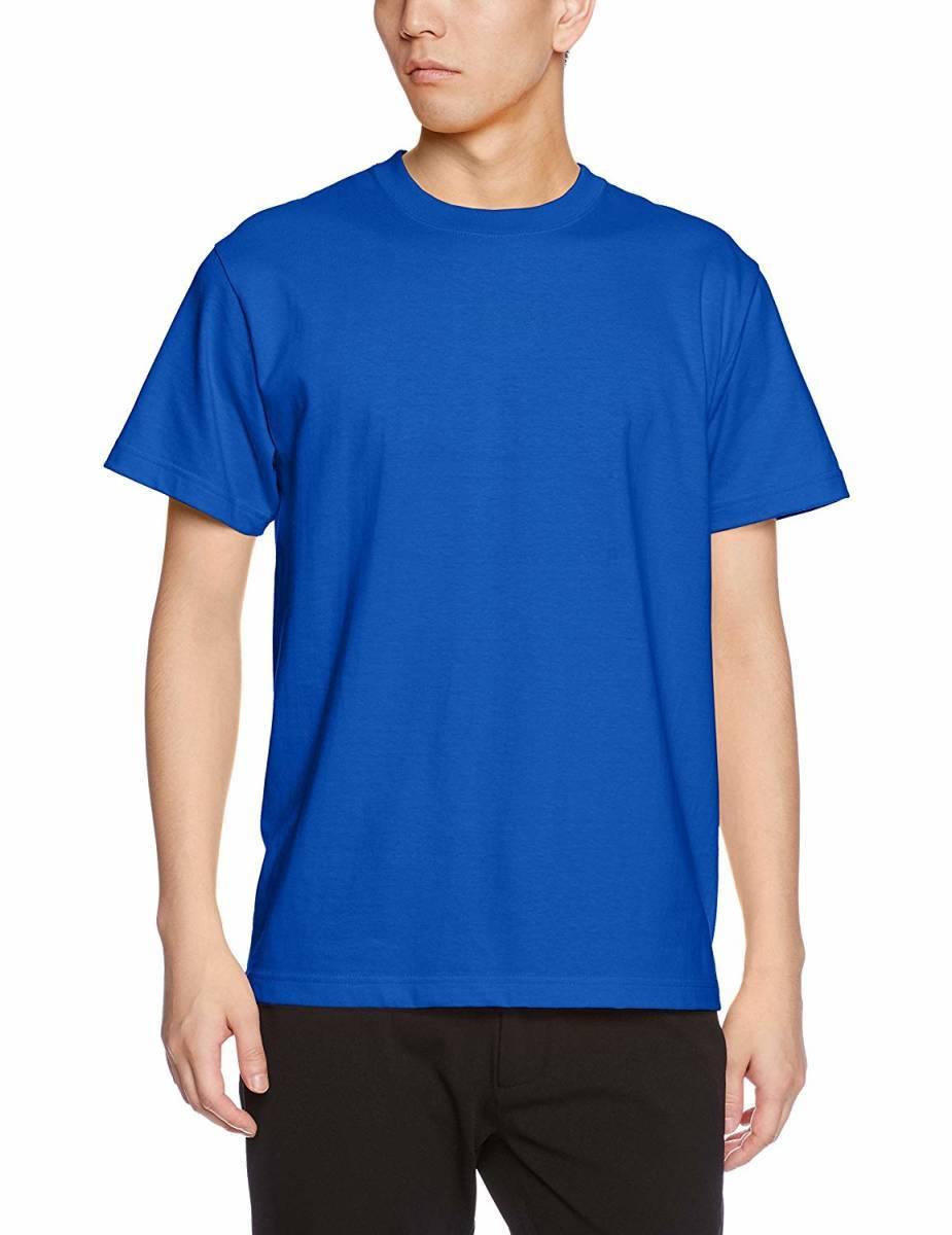 【未使用品】(ユナイテッドアスレ)UnitedAthle 5.6オンス ハイクオリティー Tシャツ Lサイズ_画像2