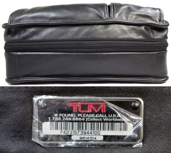 TUMI 96141G4.4(廃番)ナパレザーMID・EXPオーガナイザーPCブリーフ【稀少・新品】デッドストック_画像6