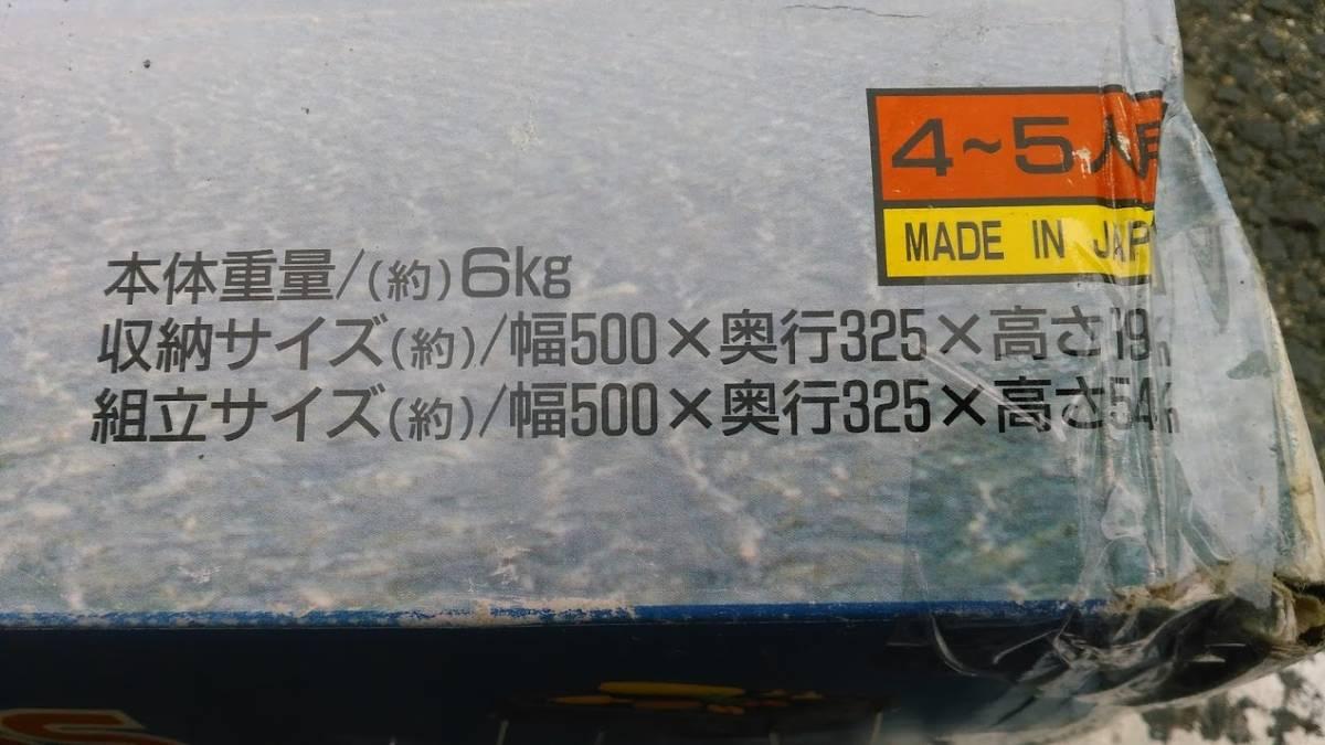 ドラムバーベキューコンロ・T-SS バーベキューグリル BBQコンロ 炭火用コンロ_画像4