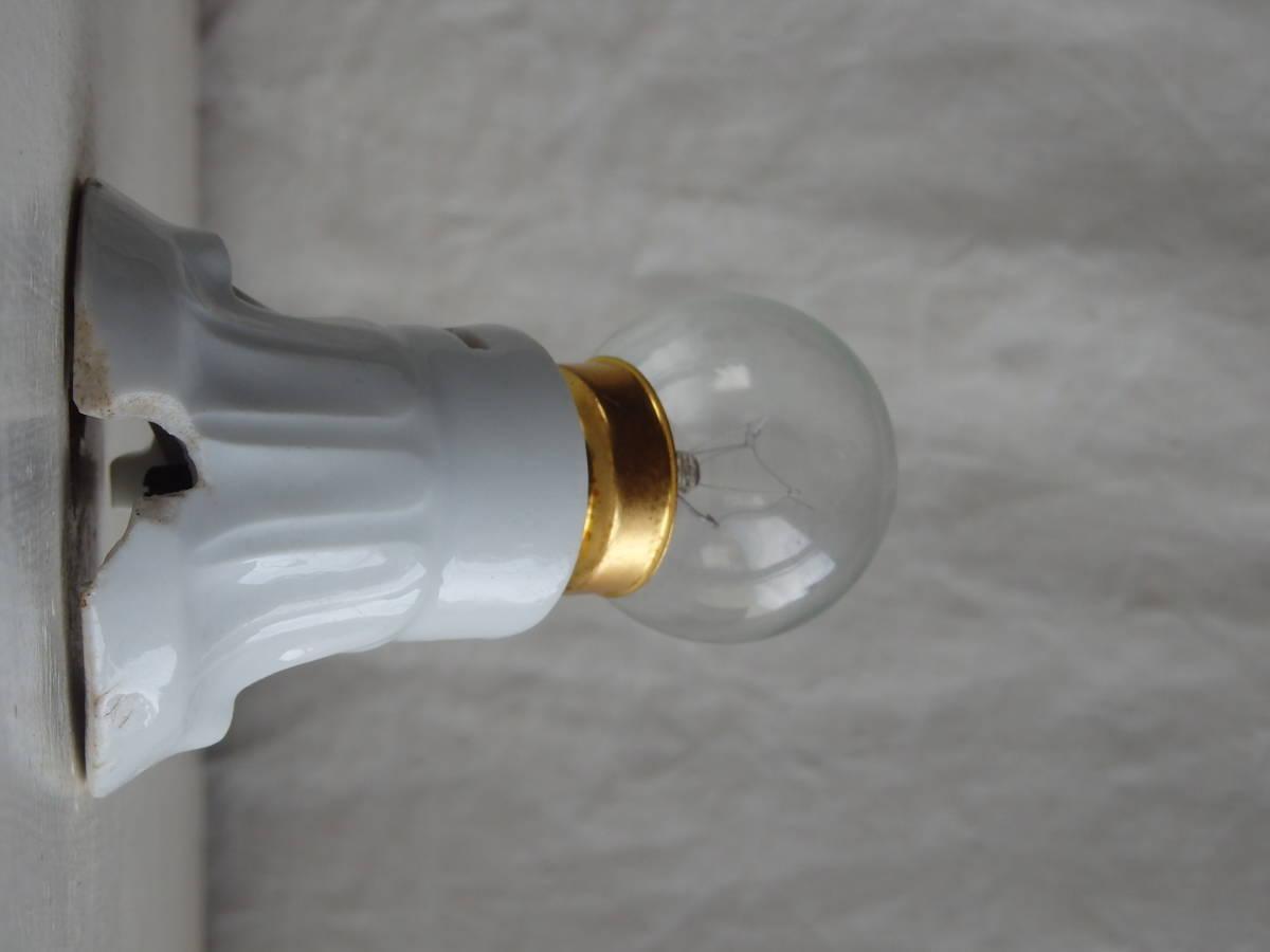 oフランスアンティーク 陶器 ライト 壁付け ウォール インダストリアル アトリエ 工業系 ランプ 磁器 電気 照明 蚤の市 ブロカント カフェ_画像4