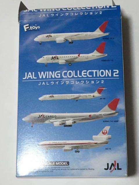日本航空 JAL WINGCOLLECTION 2 ウイングコレクション B747-400BCF_画像3