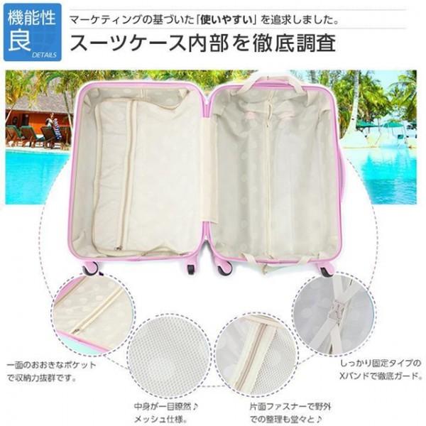 ◎1円~新品未使用 超軽量スーツケース Sサイズ 34L  安心のTSAロック搭載 ゴールド (A1_画像2