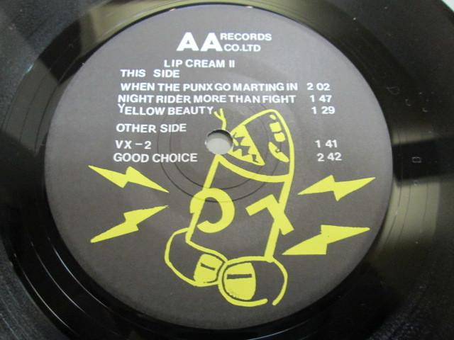 希少!未使用品!LIP CREAM NIGHT RIDER MORE THAN FIGHT! 7' リップクリーム 和モノ ジャパコア_画像4