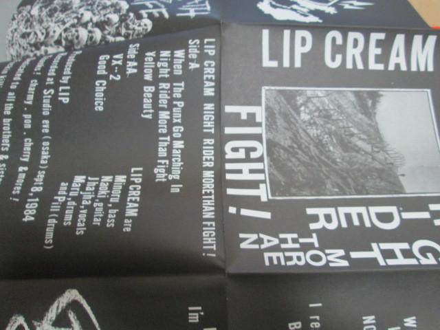 希少!未使用品!LIP CREAM NIGHT RIDER MORE THAN FIGHT! 7' リップクリーム 和モノ ジャパコア_画像7